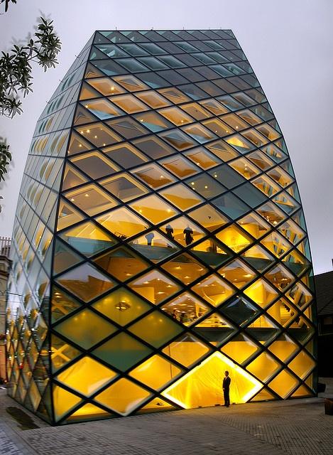 PRADA BUILDING (Aoyama Tokyo Japan) by TRUE 2 DEATH