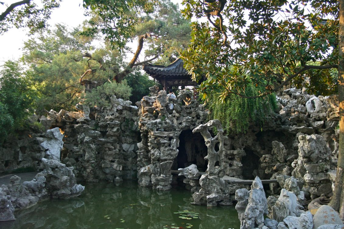 Couple's Retreat Garden, Suzhou
