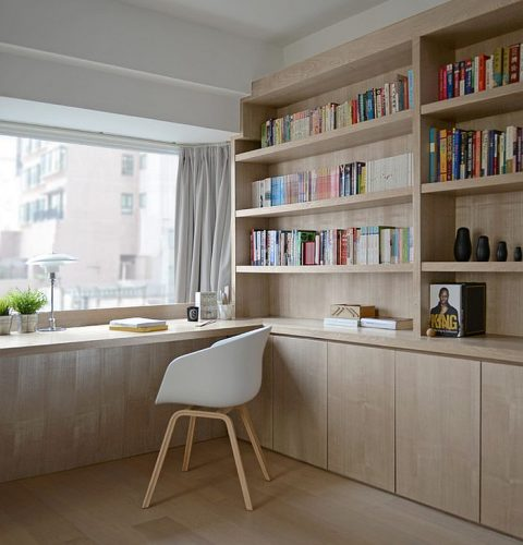 7 Tips To Create A Stylish And Functional Home Office